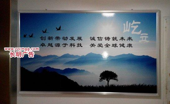 郑州公司文化展板设计制作